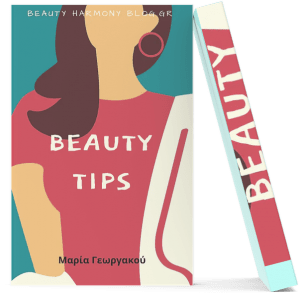 Beauty-Harmony-Blog-Newsletter-Picture-1